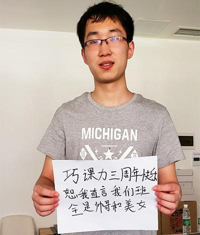 上海玄机科技 模型师